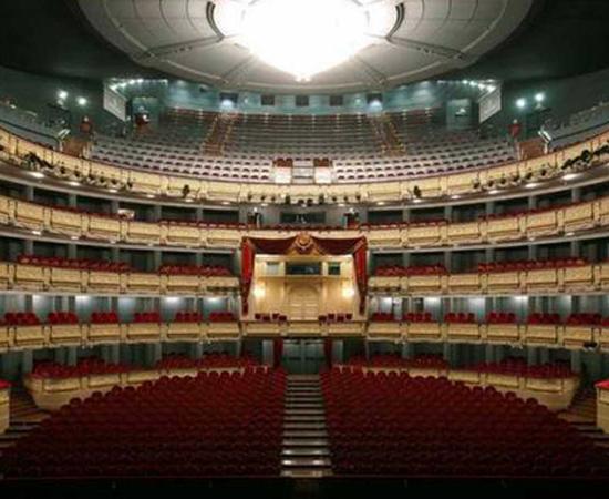 Salón de Sorteos de Loterías y Apuestas del Estado en Madrid