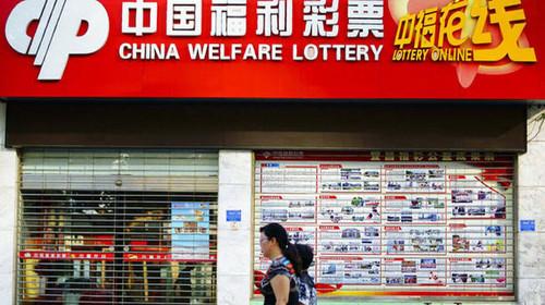loteria_china-premio_loteria_mdsima20160113_0212_9